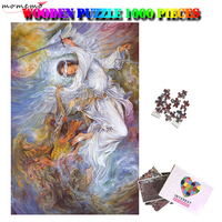 MOMEMO Bring To Trial 1000 Pieces Jigsaw Puzzle Wooden Art Adults Puzzle Relax Brain 1000 Pieces Iq Puzzle Games for Kids Adults
