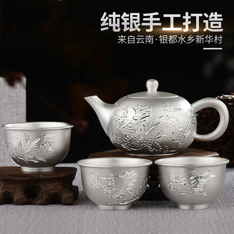 Silver pot pure tea set Shishi pot household small silver teapot 999 sterling silver kettle teapot|Teaware Sets| |  - title=