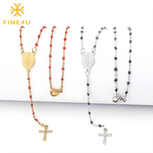 Pendant Necklace Rosary Beads Christian Jewelry Catholic Stainless-Steel Cross-Virgin