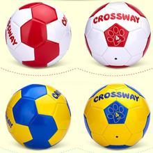 Crossway Training Football Wear-resistant Waterproof Pig Pattern No.4 Kids Mini Competition Football for School