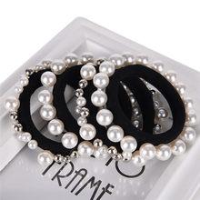 1/3Pcs Rubber Band Touw Elastische Meisjes Chouchou Paardenstaart Houder Parel Kralen Vrouwen Haarbanden Stropdassen Accessoires Voor vrouwen