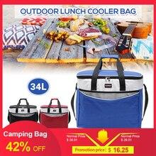 Lixada 34L напольная Изолированная охлаждающая сумка для еды термальная Bento сумка для обеда пляж гриль для пикника свежесть