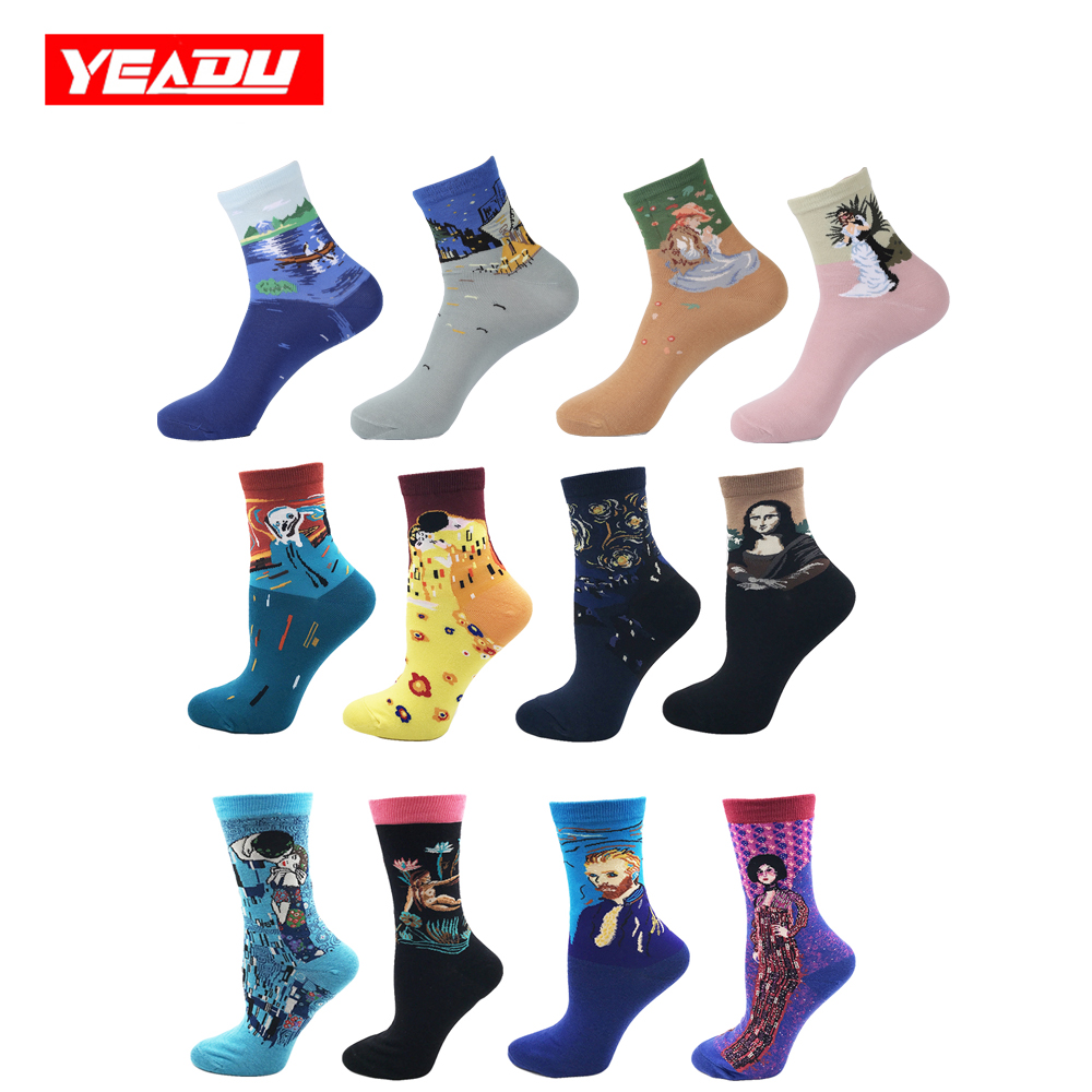 YEADU Women   Socks   Art Oil Painting Mona Lisa Van Gogh Funny Novelty Starry Night Comfortable Dress   Socks   for Woman