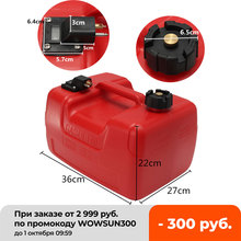 12L Portable Boat Yacht Engine Marine Outboard Fuel Tank Oil Box With Connector Red Plastic Anti-static Corrosion-resistant