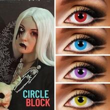 2 шт/пара круг блок черного белого красного и синего цветов