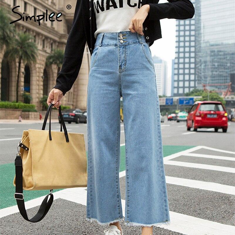 Simplee Women High Waist Jeans Spring Loose Solid Denim Jeans Pants Button Summer Retro Ladies Chic Zipper Blue Denim Pants