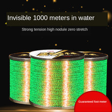 1000m Invisible Fishing line Speckle Carp Fishing 3D Camouflage Sinking Thread Fishing Algae Fluorocarbon Coated Fishing Line