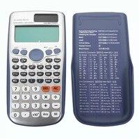 وظيفة الطالب آلة حاسبة علمية مصفوفة معقدة حل المعادلات حاسبة حاسبة امتحان طالب المدرسة حساب التفاضل