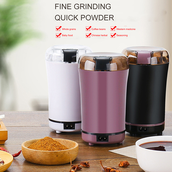Coffee Grinder Machine Electric Powder Mill Household Small Dry Mill Grain Cereal Grinder Herbal Coffee Machine Portable For Gif small stainless steel 400 g powder machine ultrafine grinding machine chinese household electric grinder mill grind