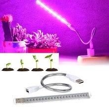 Usb led crescer luz usb phyto lâmpada de espectro completo fitocampy com controle para plantas mudas flor interior fitoamp crescer caixa