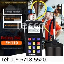 Portable Loch Hardness Tester Eh110 Metal Hardness Tester Bush Hardness Tester