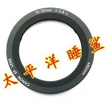 For Canon EF 16-35mm F/2.8 L II USM Lens Barrel Front Decorative Nameplate Decorator Ring NEW Original