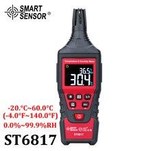 Verificador exterior interno dos pyrometers do calibre do termômetro 20 60 °c do higrômetro do medidor de umidade da temperatura de digitas