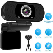 Podofo hd 720p веб камера Настольный Ноутбук usb Встроенный