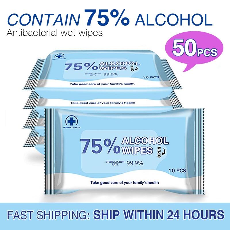 Isopropyl Alchohol Wipes 75% Big Large Hand Bulk Disinfection 50 PCs Portable Antibacterial Disinfectant Wet Wipe Tissue