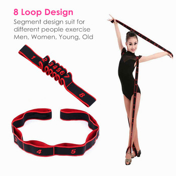Yoga Adjustable Belt Belts Sports Equipment cb5feb1b7314637725a2e7: Blue|Pink|Red|Yellow