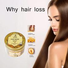 EELHOE Yeast Hair Mask Hair Growth Cream Damaged Hair Mask Conditioner Repairs Frizz And Dryness Improve Hair Quality Mask