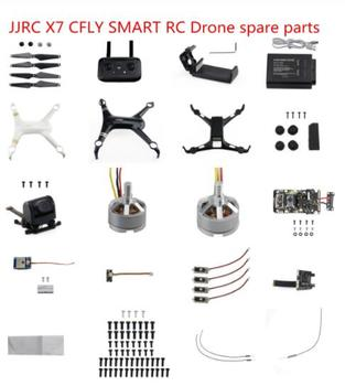 JJRC X7 CFLY SMART RC Drone spare parts blade shell motor charger GPS Receiver compass Camera board