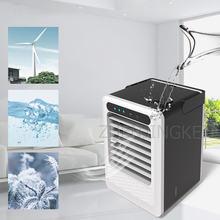 Миниатюрный воздухоохладитель электрический usb вентилятор для