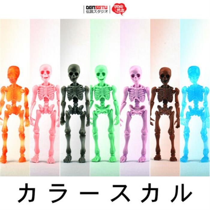 3in. <font><b>Pose</b></font> <font><b>Skeleton</b></font> Skull Toy Zombie Action Figure Model Gift Collection Moveable image