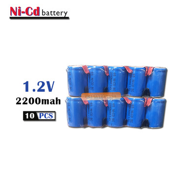 10 sztuk x ni-cd 4/5 SubC Sub C 1.2V 2200mAh akumulator z kartą-niebieski kolor darmowa wysyłka