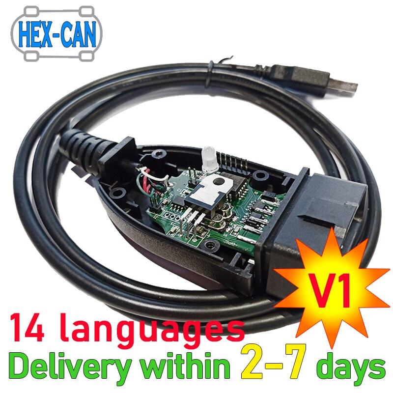 2021 HEX-V2 vag com 20.4 vagcom hex v2 interface usb para vw audi skoda assento vins ilimitados