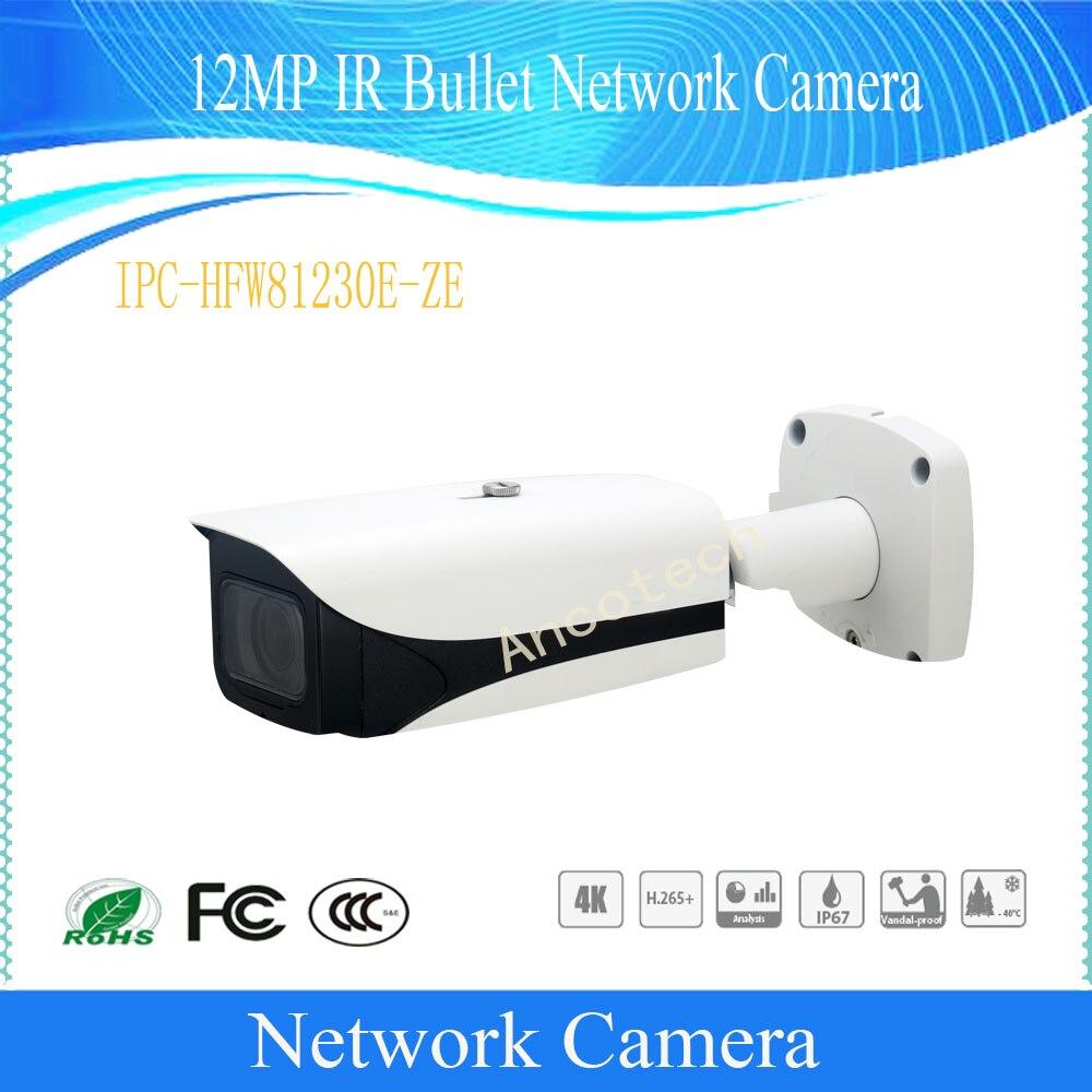 IPC-HFW81230E-ZE