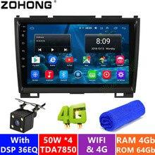 Dsp android player multimídia automotivo, 4 + 64g, dvd player, gps para parede, h5, h3, hover h5, h3 greatwall rádio automotivo estéreo, navegação de carro