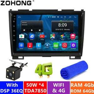 Image 1 - Dsp android player multimídia automotivo, 4 + 64g, dvd player, gps para parede, h5, h3, hover h5, h3 greatwall rádio automotivo estéreo, navegação de carro