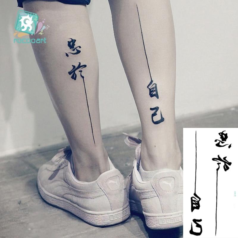 Temporary Tattoos Waterproof Fashion Totem Black Roses Design Full Body Art Big Large Realistic Arm Fake Tattoo Sticker Stuff
