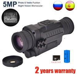 WG540 Digital infrarroja monoculares de visión nocturna con 8G TF tarjeta completa oscuro 5X40 200M rango de caza Monocular óptica de visión nocturna