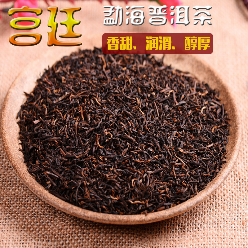 1997 Year Menghai Royal Court Golde Bud Cooked Pu Er Tea A+++ Palace More Than 20 Years Gold Ripe Puer Tea Pu Erh Tea Puerh Tea