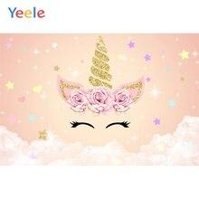 Yeele Baby Birthday Party Pink Cloud Unicorn Photography Backgrounds Custom Vinyl Photographic Backdrop For Photo Studio Props
