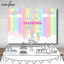 Sensfun虹壁ユニコーンパーティーの背景の写真の女の子ハッピーバースデーパーティー写真の背景 7x5ft