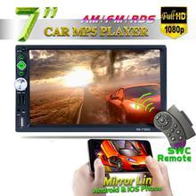 2 Din Mp5 плеер навигационная Интегрированная машина Поддержка AM FM TF USB RDS Bluetooth 7-дюймовый gps с пультом дистанционного управления Управление карта