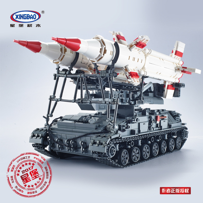 XINGBAO Xb06007 Military Tank Fight Inserted Small Particles Building Blocks CHILDREN'S Toy SA-4 Ganef
