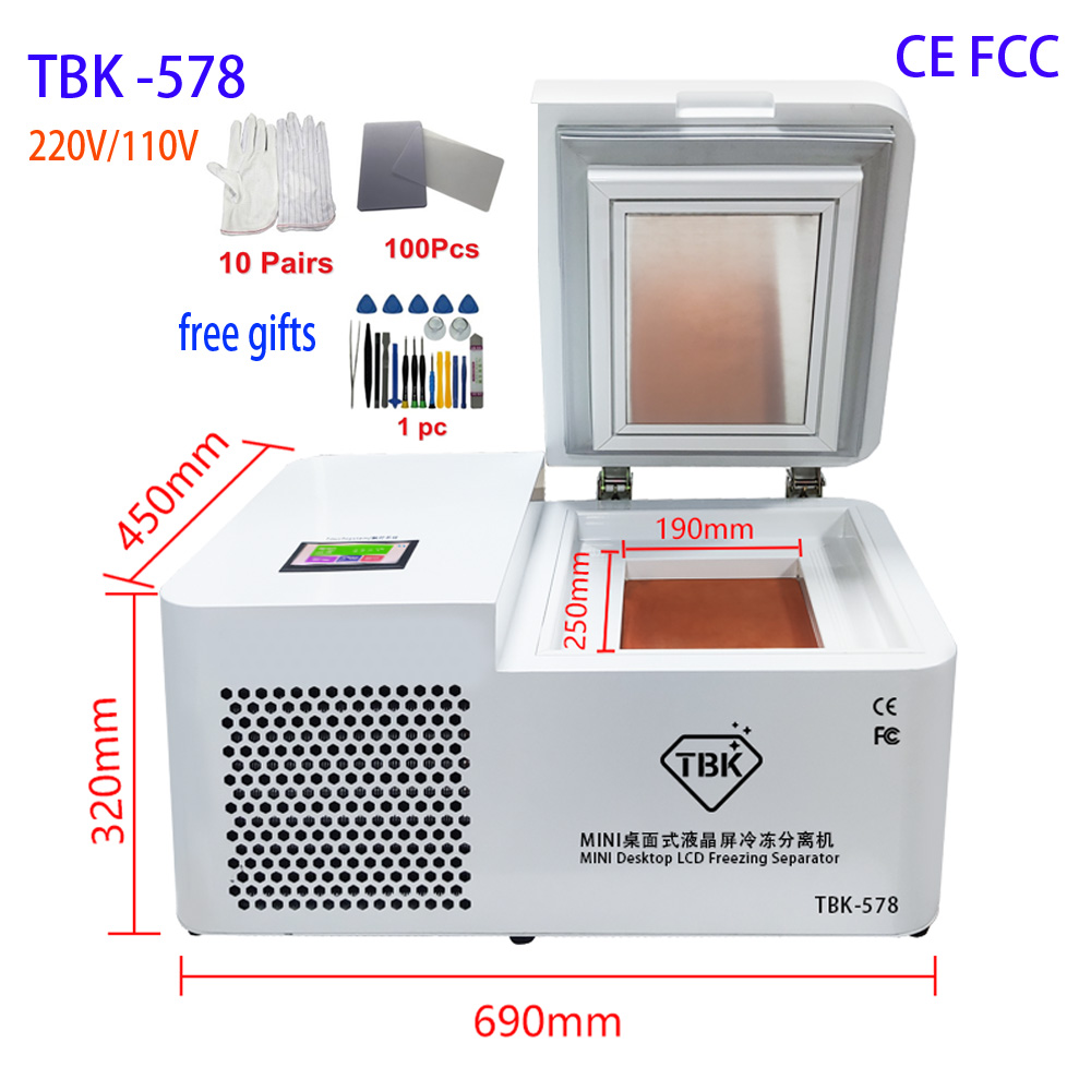 TBK-578 Frozen Separating Machine With Upto -185 Degrees Lowest Temperature 3