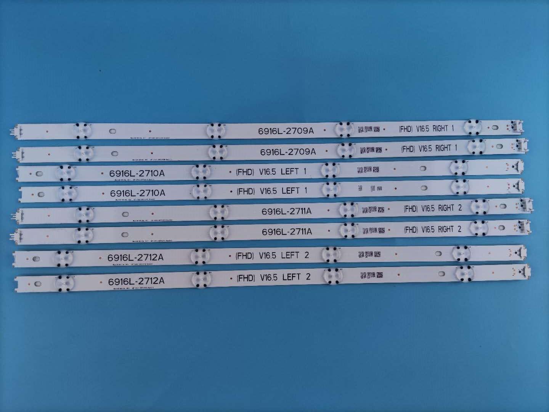 Set = 1 8pcs tira retroiluminação LED para 49 polegada TV LG 49UH603V 49UH620V LC490DGE 6916L-2709A 6916L-2710A 6916L-2711A 6916L-2712A