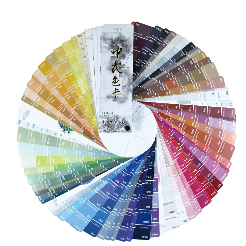 Chinese Paper Card CMYK Color Card    Traditional Colors RGB Guide Manual Newbie Chinese Traditional Distinguish Colors Names