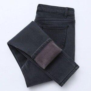 Winter high waist jeans women Thick warm