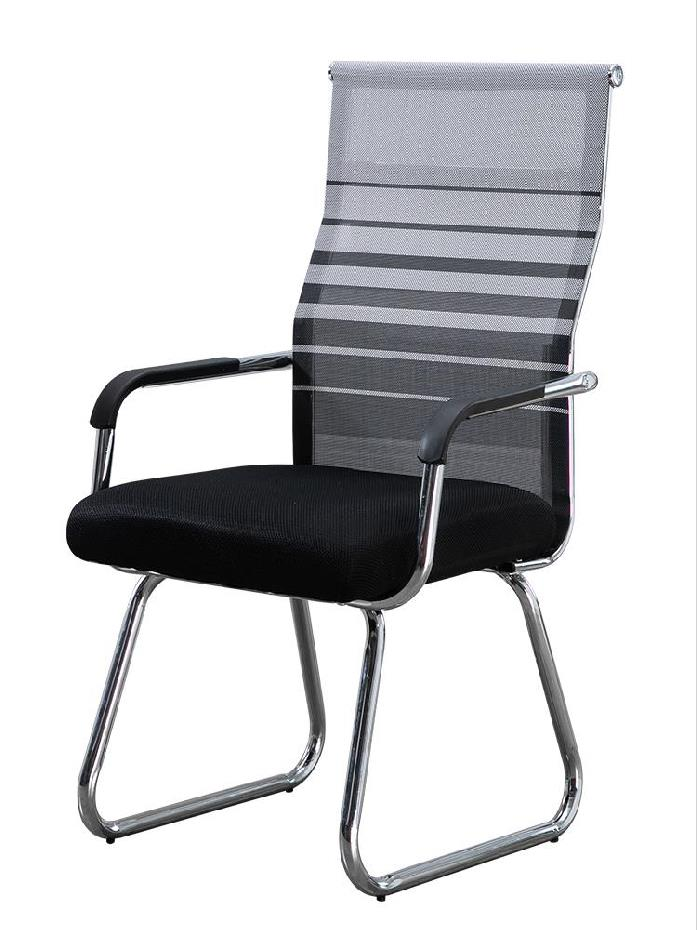 Simple Office Chair, Computer Chair, Household Student Staff Meeting Chair, Bow Net Chair, Mahjong Dormitory Backrest Chair