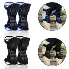 1pc Knee Support Power Joint Pads Powerful Rebound Spring Force Professional Protective Sports Pad