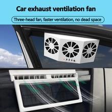 Solar Car Ventilator Car Exhaust Fan Cooling Artifact Radiator Window Exhaust Fan Ventilation Hot Fan все цены