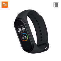 Smart Activity Trackers XIAOMI mi band 4 MGW4057RU Smart Electronics wearable Devices fitness bracelet heart rate monitor health sport