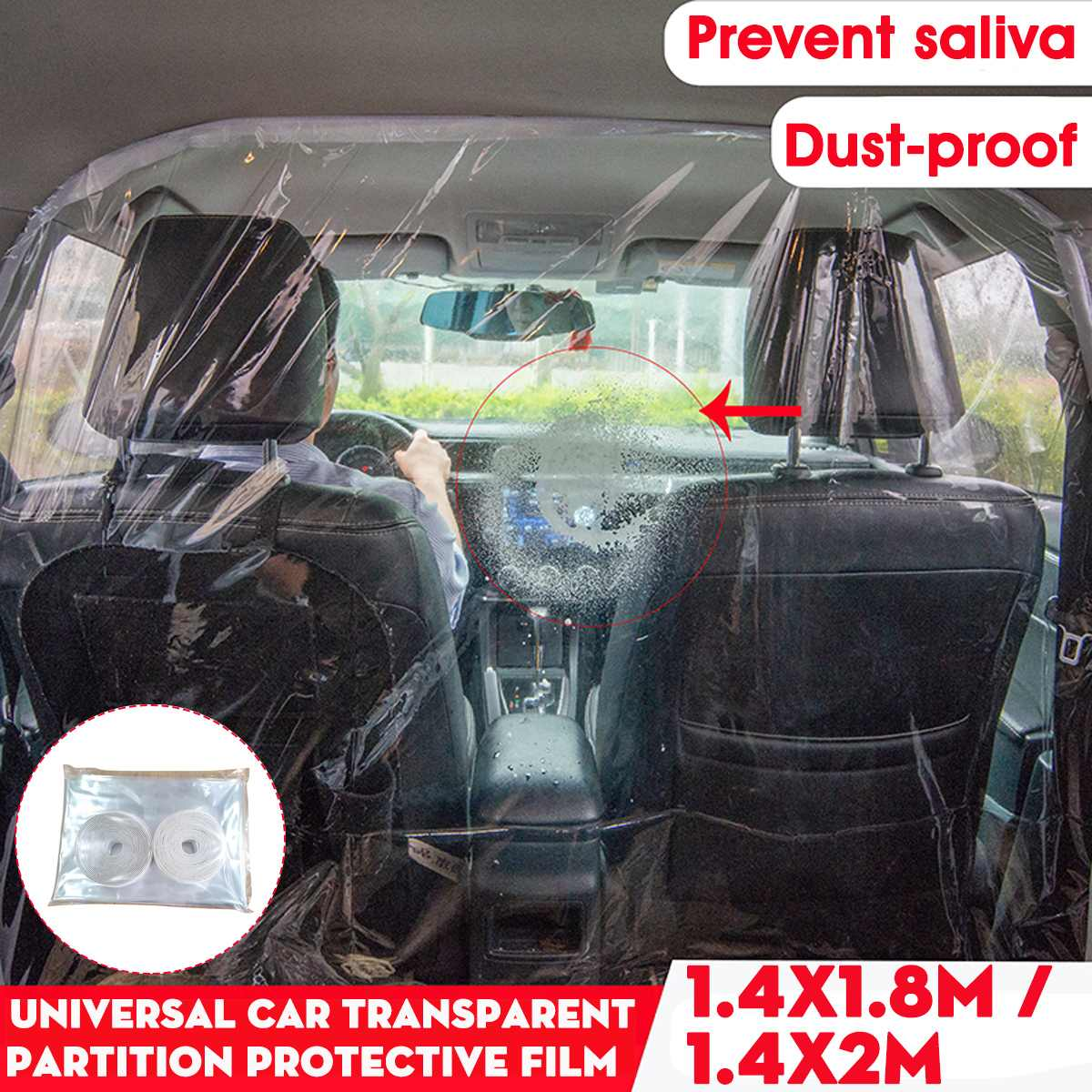1.4x1.8m/1.4x2m Car Isolation Curtain Sealed Taxi Cab Partition Screen Film Protection Virus Prevention Anti-droplets
