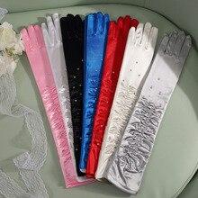 Long summer gloves breathable etiquette business wedding Satin shade sunscreen White