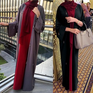 Open Abaya Dubai Kimono Jilbab Muslim Women Maxi Dress Long Cardigan Arab Robe Turkish Kaftan Islamic Clothing Ramadan Gown EID