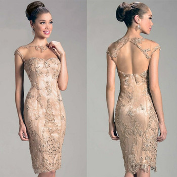 Elegant Gold Mother of the Bride Dresses For Women Sheath Crew Sheer Cap Sleeves Lace Beading Hollow Back Knee Length Cocktail