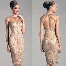 Elegant Gold Mother of the Bride Dresses