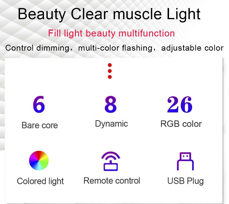 H7b0dcfaf4c0d4ae6bfdc3928a3aed001y Orsda 10-13 Inch RGB Ring Light Tripod LED Ring Light Selfie Ring Light with Stand RGB 26 Colors Video Light For Youtube Tik Tok